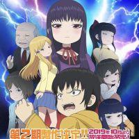 おめでとうございます!「ハイスコアガール」TVアニメ第2期制作決定!10月より放送開始に!