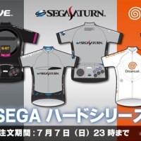 超かっこいい!「メガドライブ」&「セガサターン」のセガハード・サイクルジャージが発売に!
