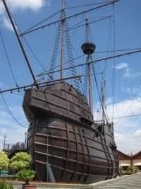 Malaca, Museu Marítimo