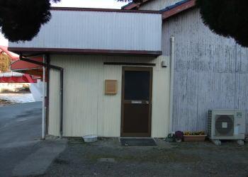 静岡県浜松市の葵気功整体院 入口
