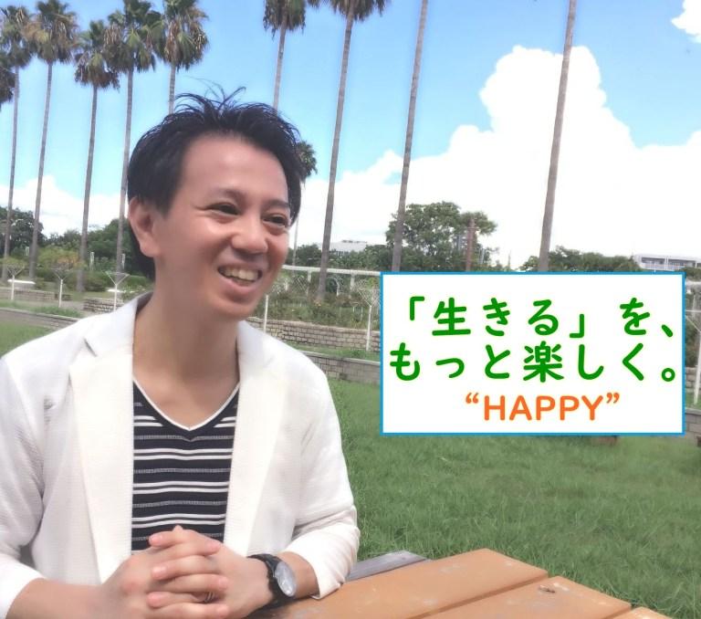 大阪阿倍野まことカウンセリングルーム