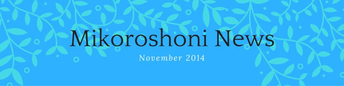 Mikoroshoni News (3)