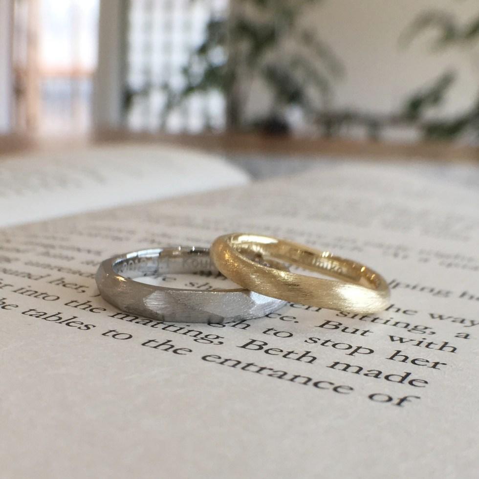 マットなデザイン違いの結婚指輪