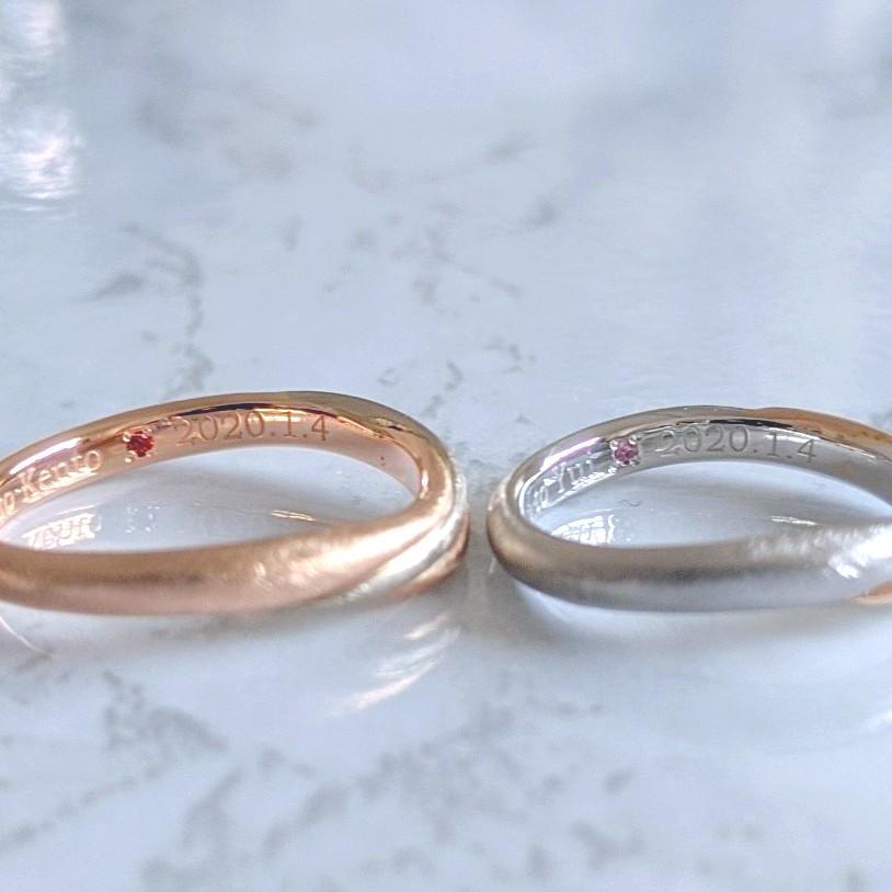 結婚指輪の誕生石