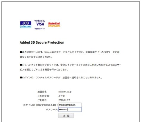 Added 3D Secure Protection