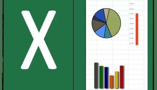 無料で使える『Microsoft Office Excel』の互換ソフト『Libre Office Calc』を使ってみた