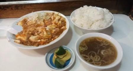 どさん子娘麻婆定食(スープお新香付き) 900円.中華料理の定番、麻婆豆腐です。辛味のなかにコクがあるバランスのいい麻婆豆腐で大盛を注文していないのにこの凄い量そしてスープとお新香も付いて最後まで飽きずにお腹いっぱい食べる事ができます。
