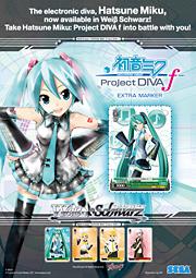 DOWNLOAD AR MARKERS Hatsune Miku Project DIVA F