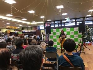 2016/12/4TSUTAYA豊田店