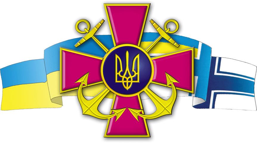 У Севастополі діятиме військово-морський ліцей