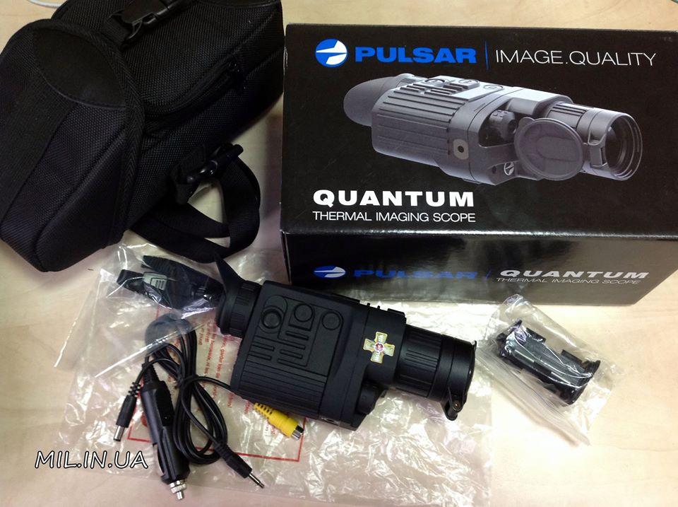 Купили тепловізор – Pulsar HD38S, для 6-ї роти 2 БТГ, 24 оМБр