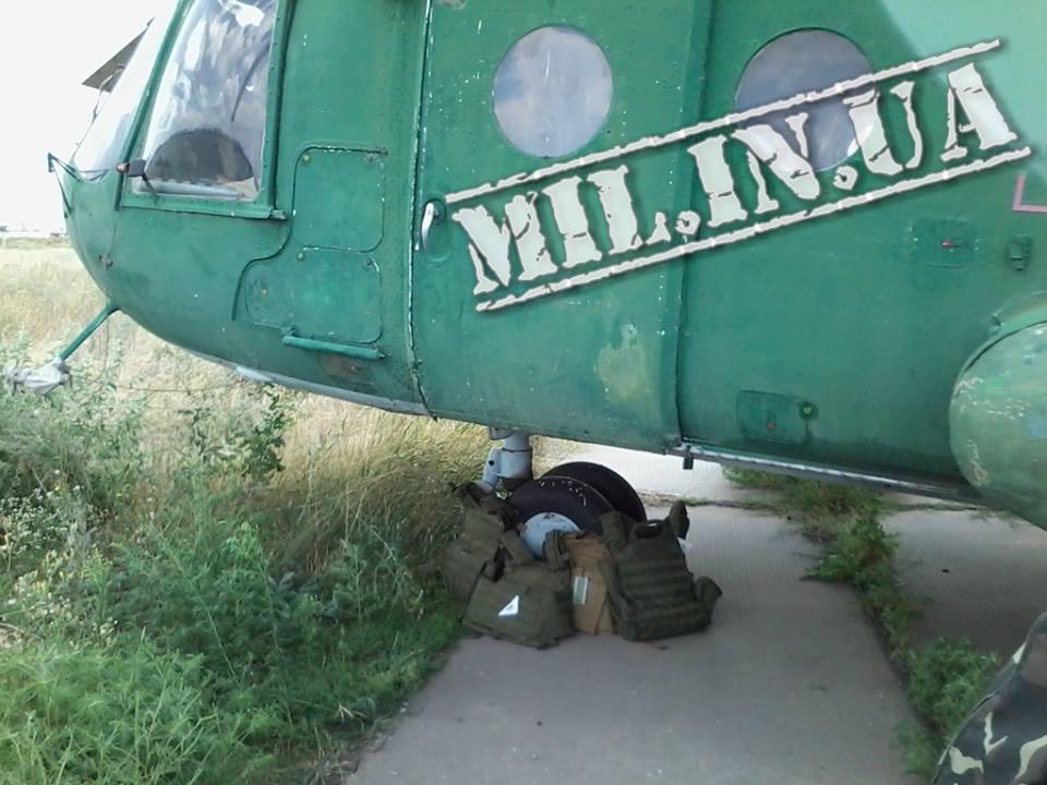 Бронежилети для вертольотників