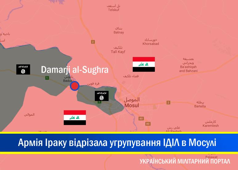 """Армія Іраку відрізала угрупування """"ІДІЛ"""" в Мосулі від основних сил"""