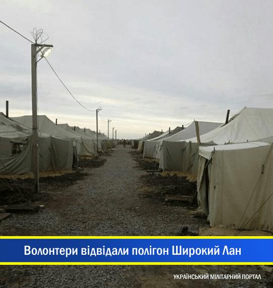 Миколаївські волонтери відвідали табір де буде розташовуватися мотопіхотна бригада