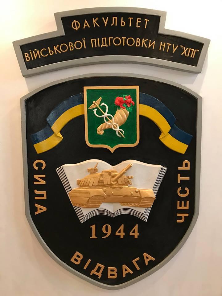 В Україні з'явиться ще один військовий ВУЗ