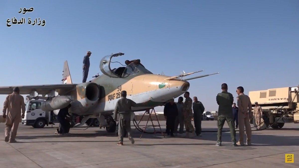 """У Сирії та Іраку готуються до фінальної битви з """"Ісламською Державою"""""""