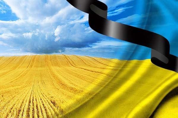 На Донбасі загинув військовослужбовець зі Львівщини