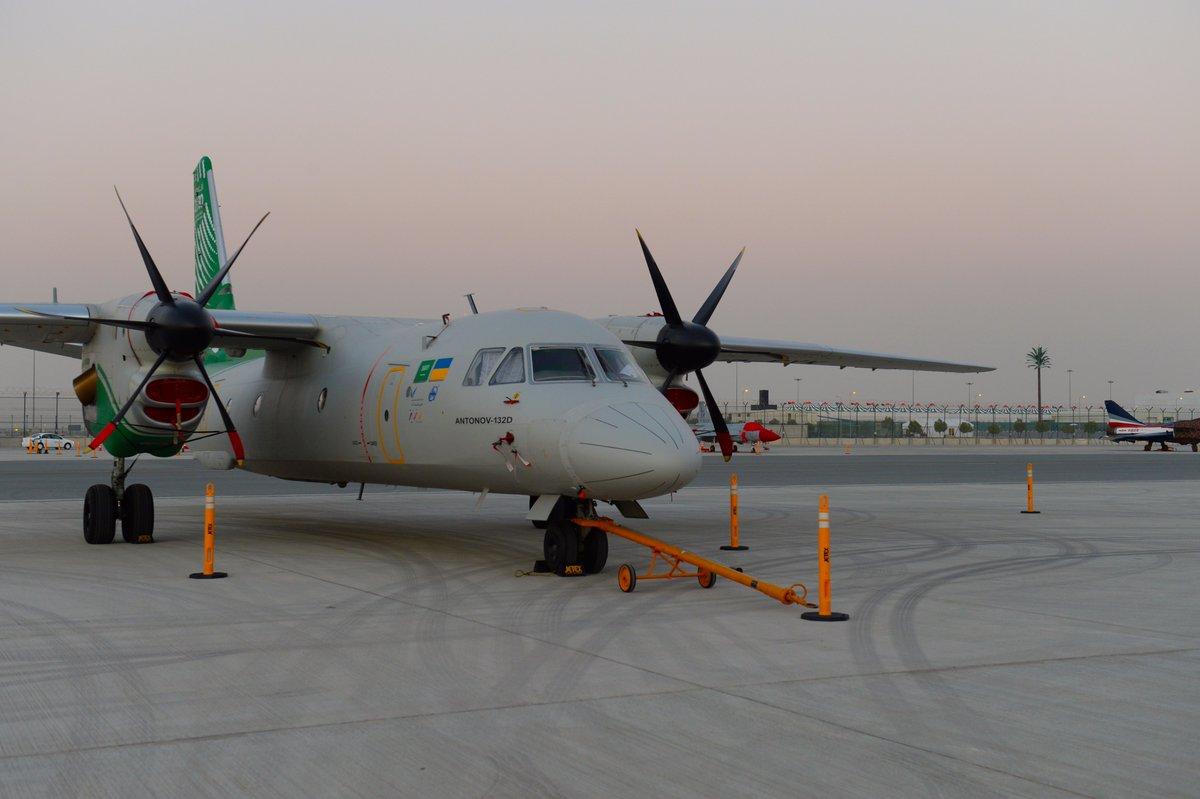 Ан-132D прибув до аеропорту Dubai International для участі на авіасалоні Dubai Air Show-2017