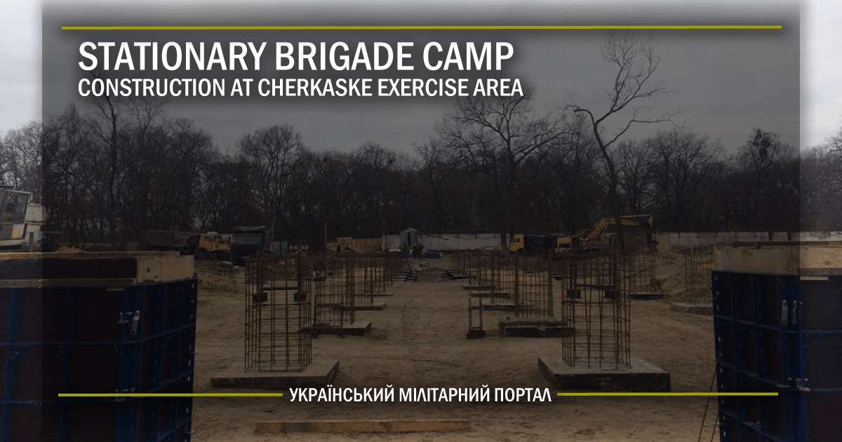 STATIONARY BRIGADE CAMP CONSTRUCTION AT CHERKASKE EXERCISE AREA