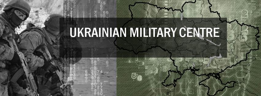 Україна повинна поставитися до пропозиції РФ повернути бойову техніку з Криму максимально прагматично – позиція УМЦ