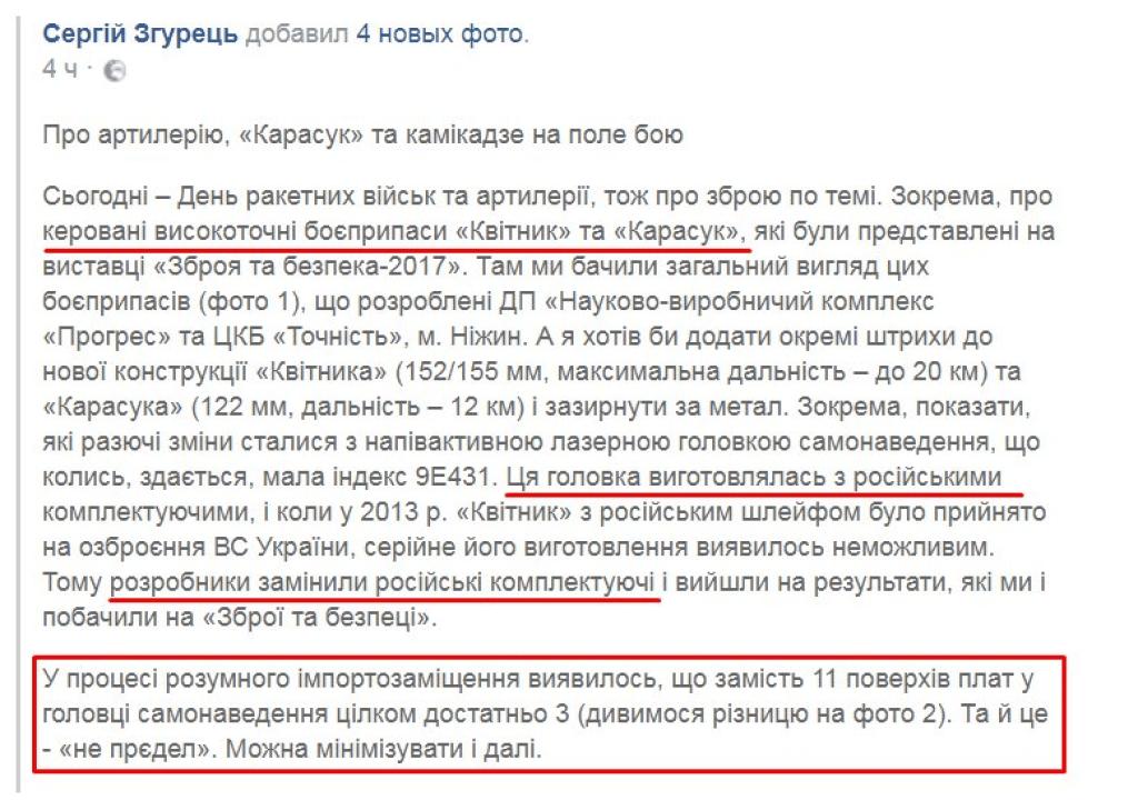 Наші ракети здатні забезпечити надійну оборону Чорноморського та Азовського узбережжя, - Турчинов після випробувань крилатої ракети - Цензор.НЕТ 3306