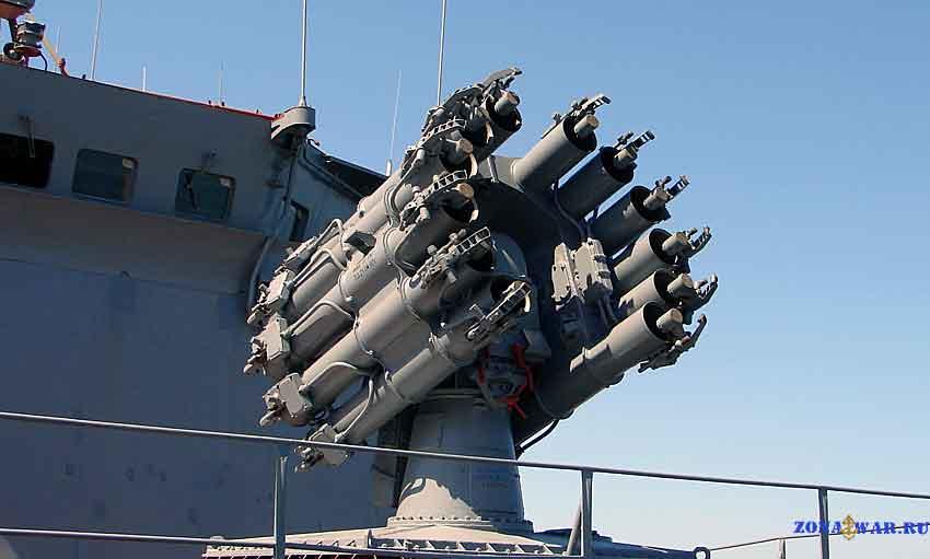 Росія модернізувала протичовнові кораблі Чорноморського флоту
