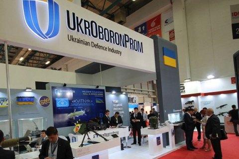 Conflict of interest in Ukroboronprom' functions