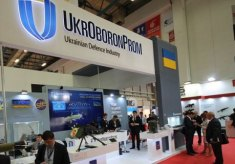 Conflict of interest in Ukroboronprom' functions