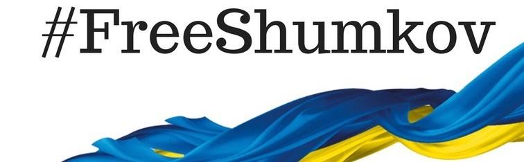 Ув'язнений в РФ солдат ЗСУ Олександр Шумков оголосив голодування