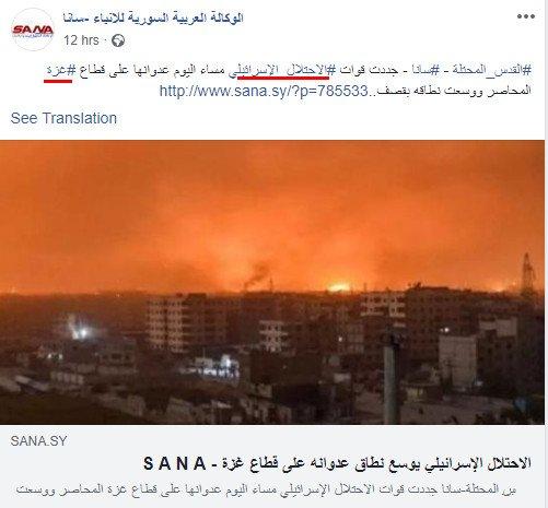 Що там у Сирії – хроніка подій за 21 липня