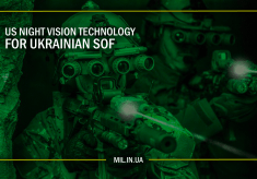 US night vision technology for Ukrainian SOF