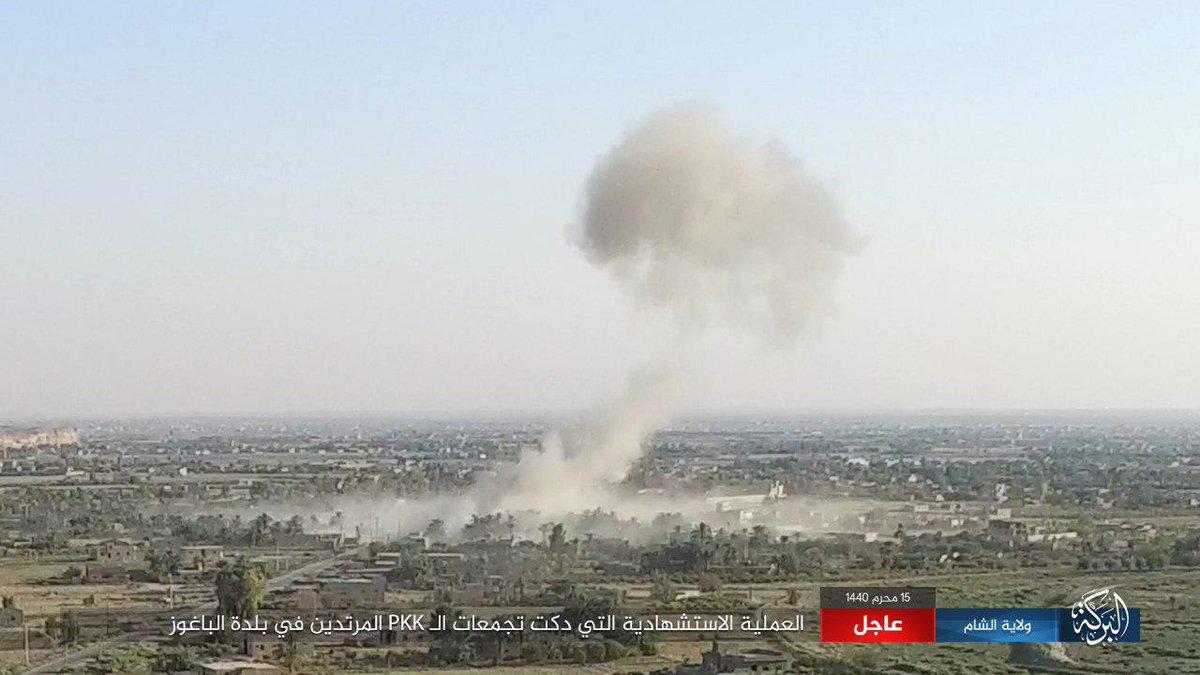 Що там в Сирії – хроніка подій за 25-26 вересня