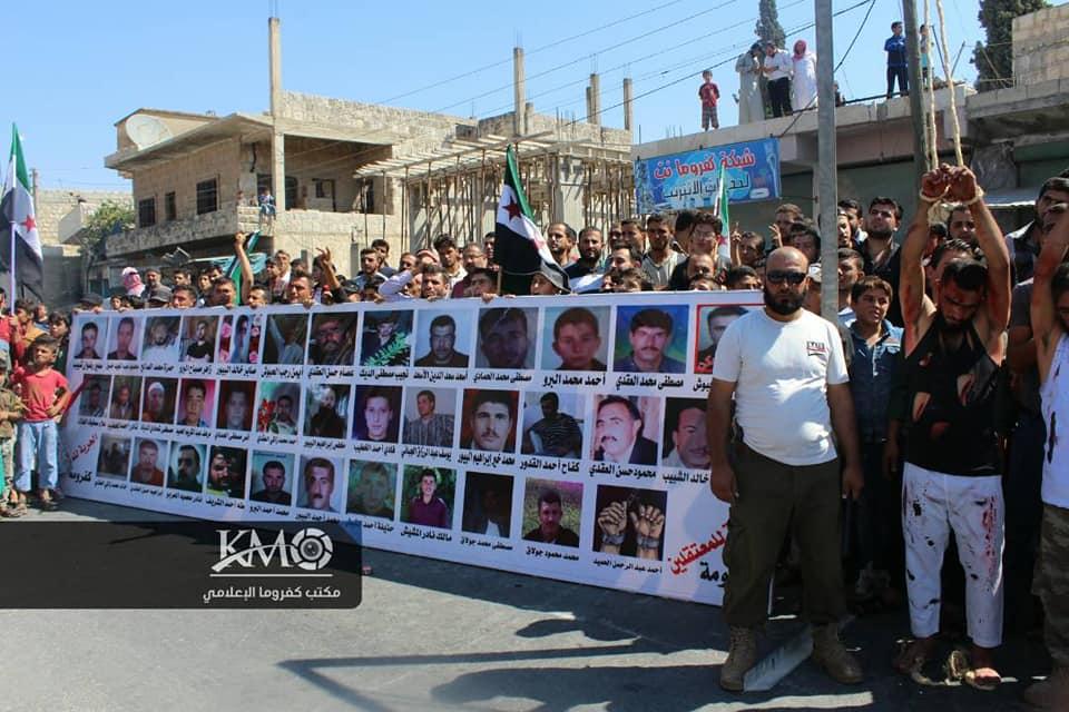 Що там в Сирії – хроніка подій за 27-28 вересня
