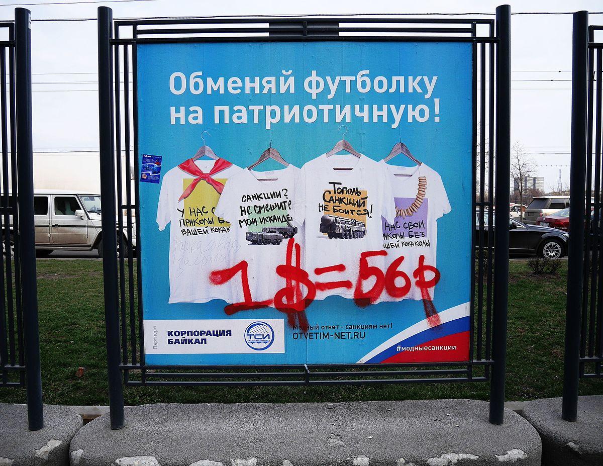 ІНФОРМАЦІЙНЕ ЗВЕДЕННЯ НА РАНОК 17.09.2018