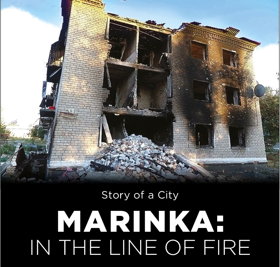 UHHRU report of Story of a city. Marinka: in the line of fire