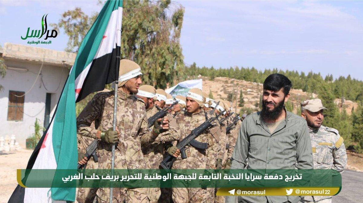 Що там в Сирії – хроніка подій за 3-4 листопада
