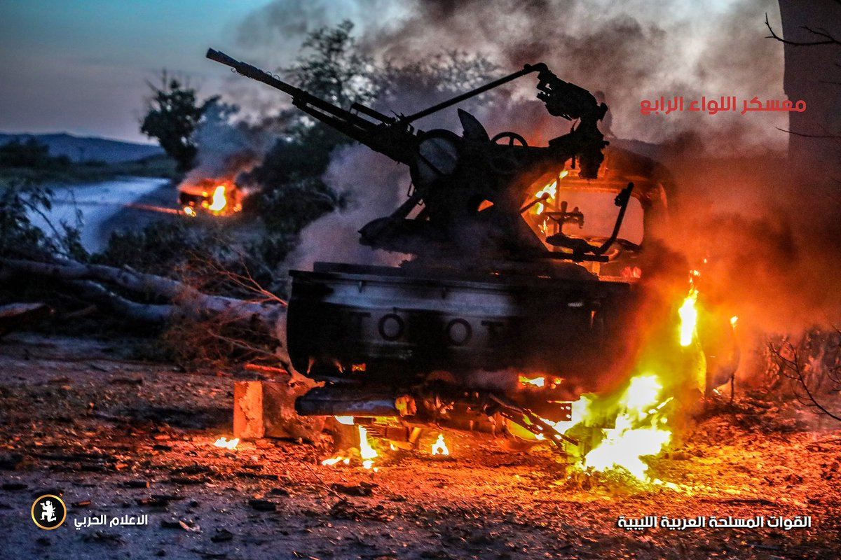 Середземномор'я: Лівія. Огляд останніх подій на 11 квітня.
