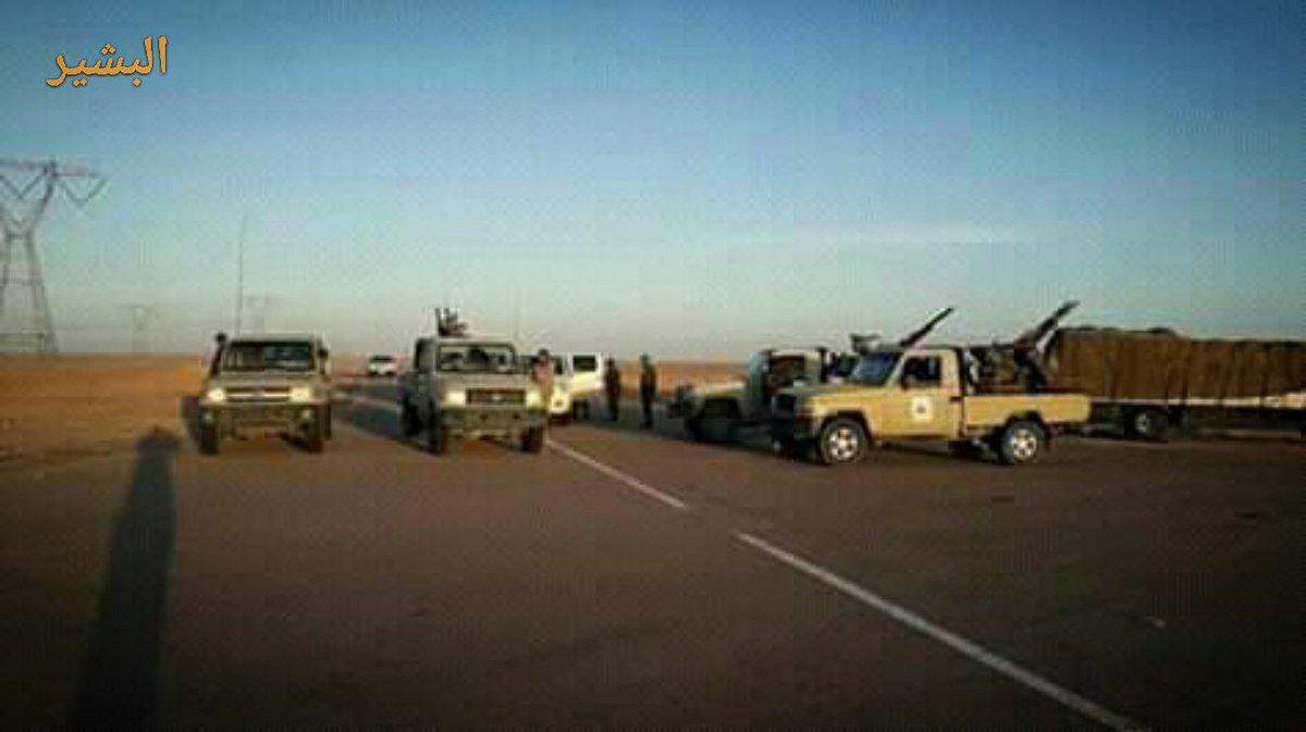 Середземномор'я: Лівія. Огляд останніх подій на 14 квітня.