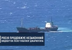 Росія продовжує незаконний видобуток піску поблизу Джарилгача