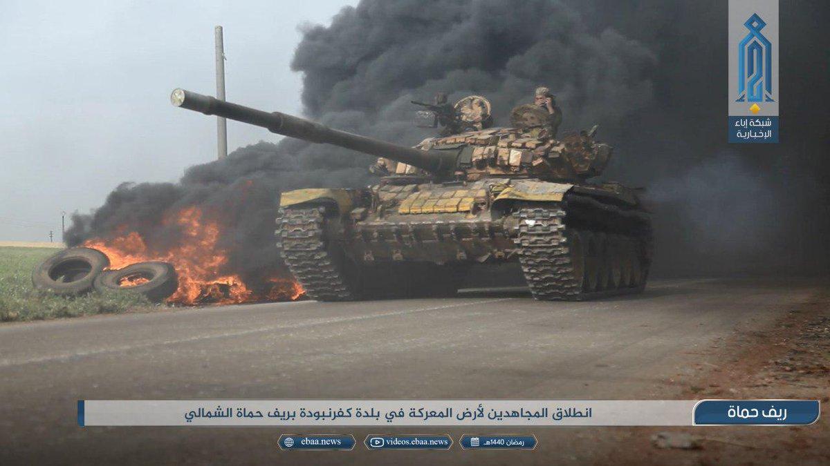 Контрнаступ революційних сил в Сирії – хроніка подій за 22 травня