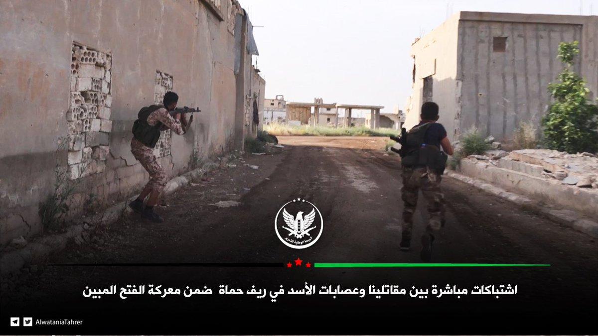 Наступ сил опозиції в Сирії – хроніка подій за 9 червня