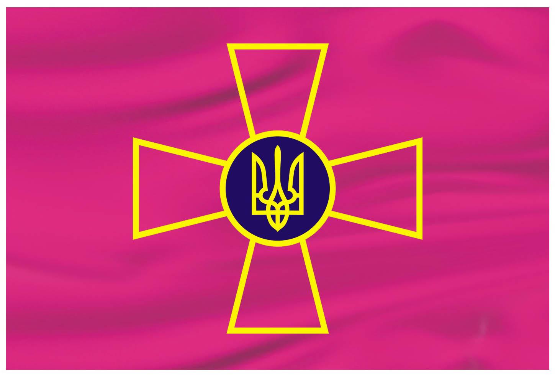 Прапор Збройних сил України
