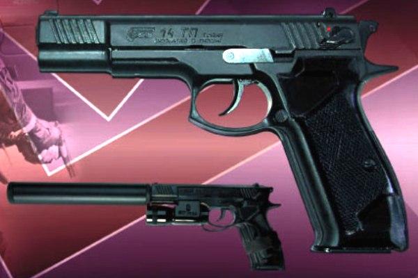 9 мм пістолет Форт 14ТП