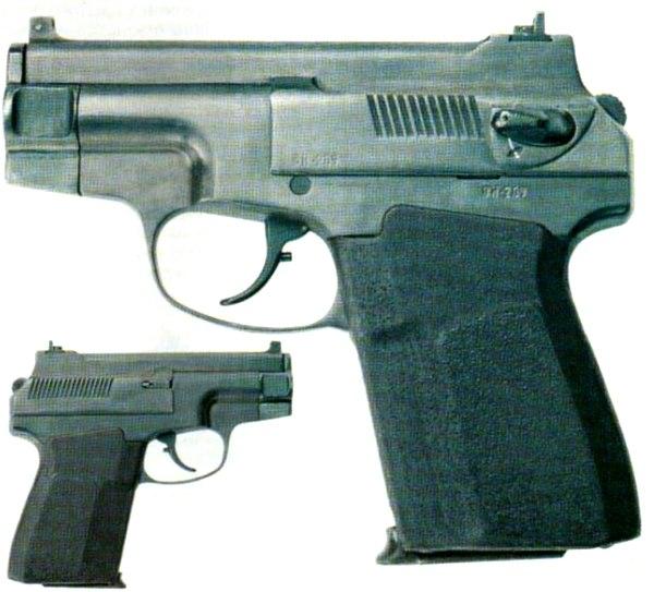 7,62 мм пістолет самозарядний спеціальний ПСС