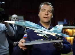 Перспективи розвитку ВПС Росії