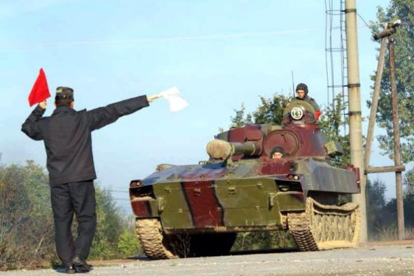 Бригадна артиллерійська група