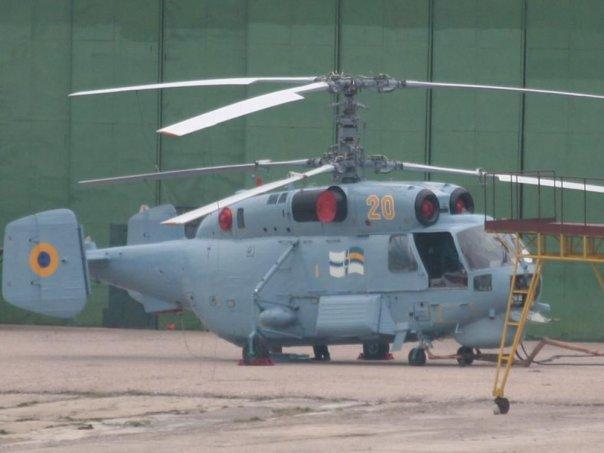Ка-27