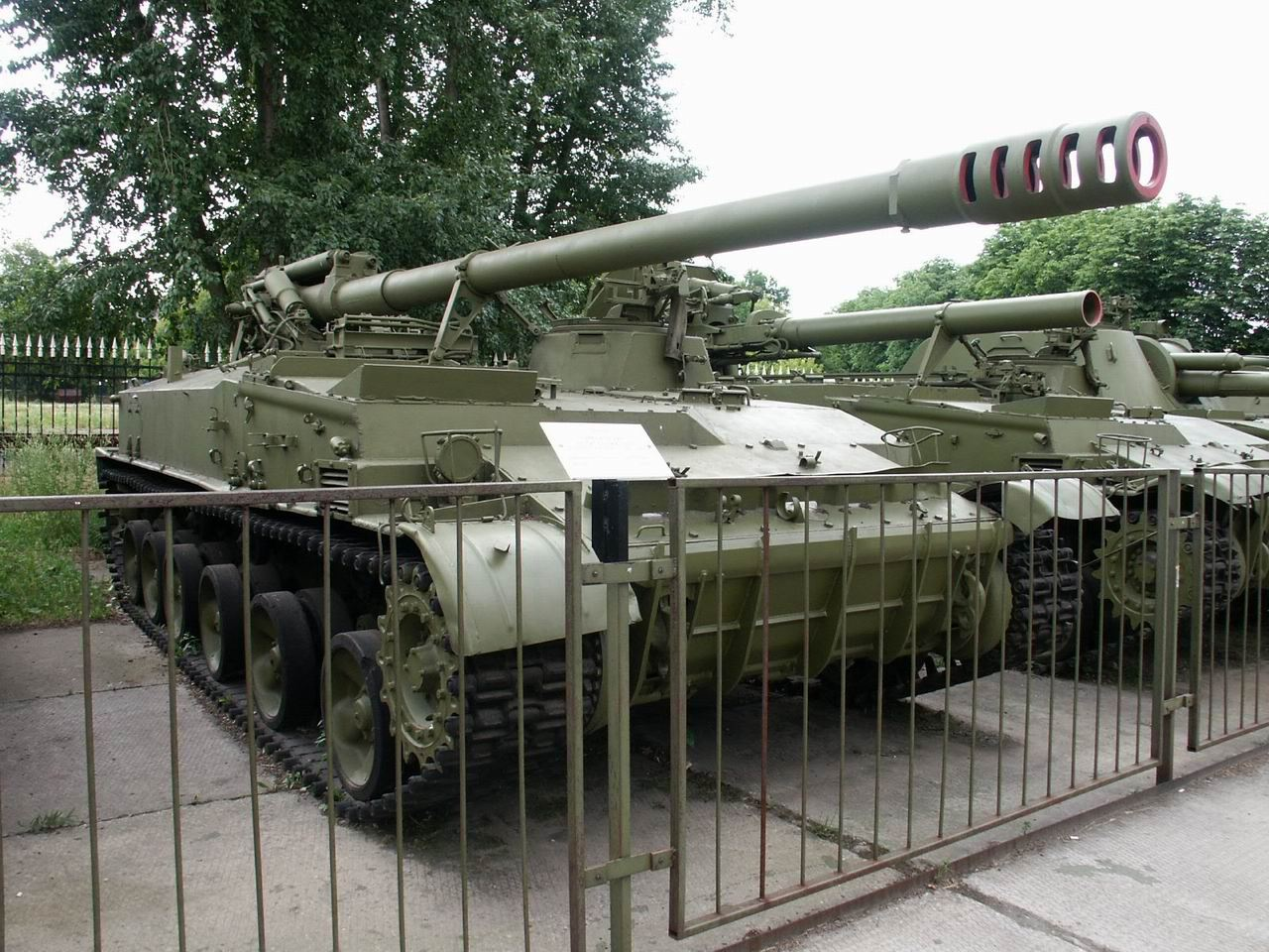 "2С5 ""Гіацинт-С"" 152 мм САУ"