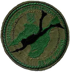 Загін бойових плавців Скат спеціпідрозділ спецназ