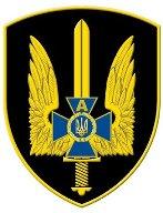 Шеврон ЦСО СБУ (Альфи)